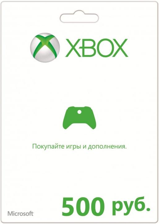Xbox Live Gift Card (RUS) payment card 500 rubles