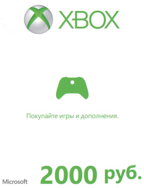 Xbox Live Gift Card (RUS) payment card 2000 rubles