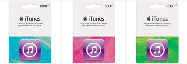 iTunes Gift Card Russia 3000r. | ITunes Store / App Sto