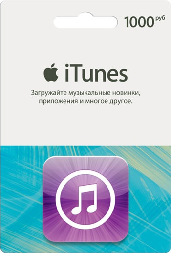 Official iTunes Gift Card Russia 1000r. DISCOUNTS
