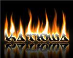 Картинка ,горящее имя Катюша на рабочий стол 1280x1024