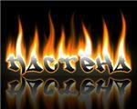Картинка ,горящее имя Настёна на рабочий стол 1280x1024