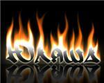 Картинка ,горящее имя Юляша на рабочий стол 1280x1024