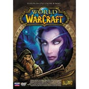 World of Warcraft CD-KEY 14 days (Rus) key + 500g