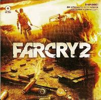 Far Cry 2. CD-KEY. Activation key game from Buka