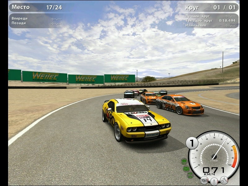 Race On + STCC: The Game + Race 07