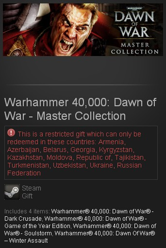 Warhammer 40,000: Dawn of War - Master Collection Gift