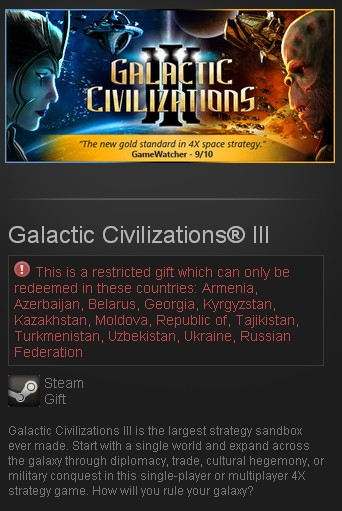 Galactic Civilizations III (Steam Gift/RU CIS)