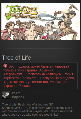 Tree of Life - Settler (Steam Gift/RU CIS)