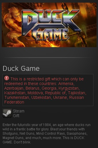 Duck Game (Steam Gift/RU CIS)