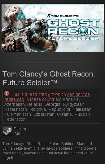 Tom Clancy´s Ghost Recon: Future Soldier (Steam Gift/RU