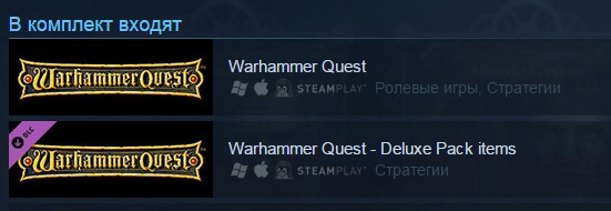 Warhammer Quest Deluxe (Steam Gift/RU CIS)