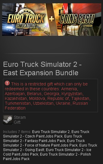 Euro Truck Simulator 2 - East Expansion Bundle Gift/RU
