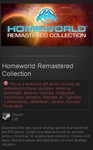 Homeworld Remastered Collection (Steam Gift/RU CIS)