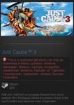 Just Cause 3 (Steam Gift/RU CIS)