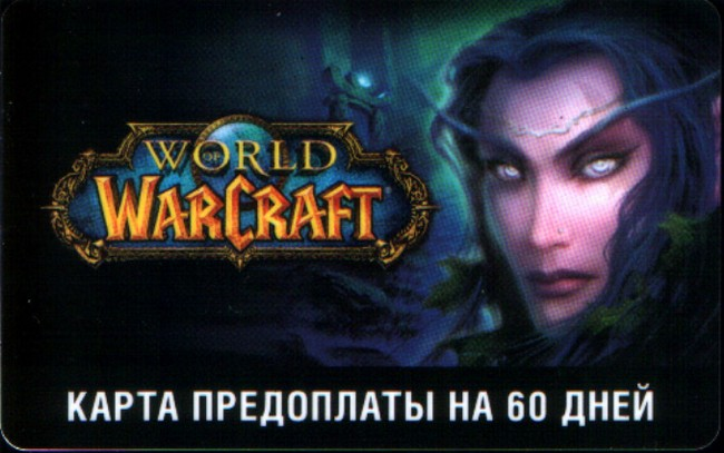 World Of Warcraft 60 дней (рус.версия)