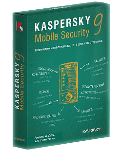Kaspersky® Mobile Security 9 (1year)