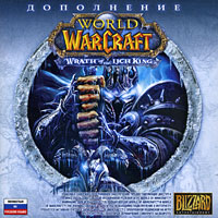 Wrath of the Lich King (русская версия)