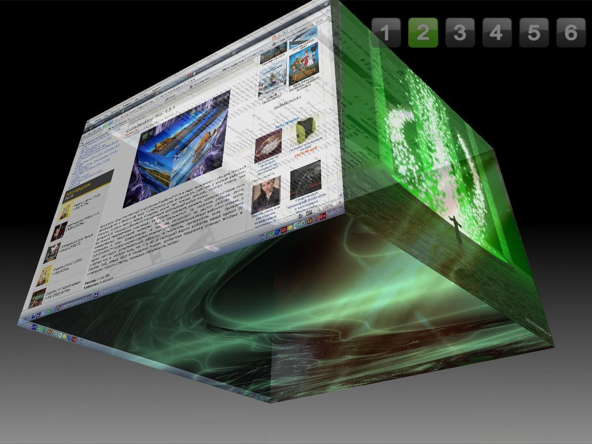 3D desktop in the form of a cube, very nice