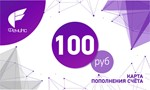 Код пополнения/скретч-карта Феникс ДНР на 100 рублей
