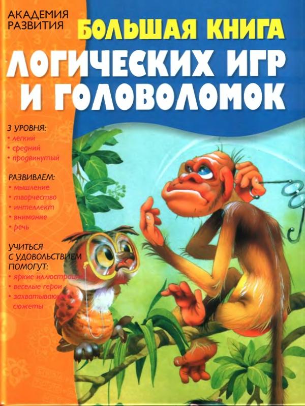 download Я из Одессы!