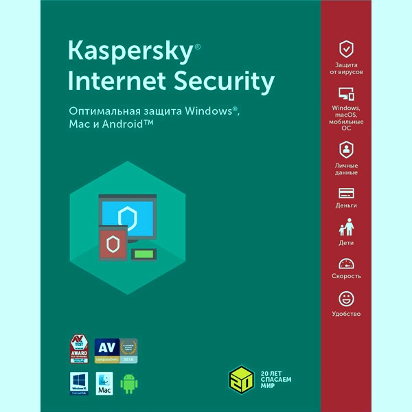 KASPERSKY INTERNET SECURITY 2+1 dev./1 y. PROMO REGFREE