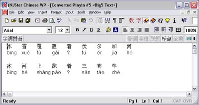 NJstar Word Processor program to input characters