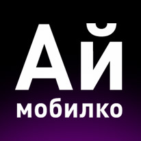 Subscribe to the book Aymobilko.ru - 30 days