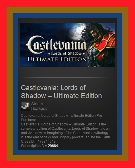 b-Castlevania Lords of Shadow Ultimate (Steam, RegFree)