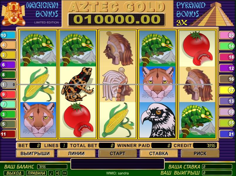 скрип казино 7 пакетов новых игр эксклюзивные логотипы