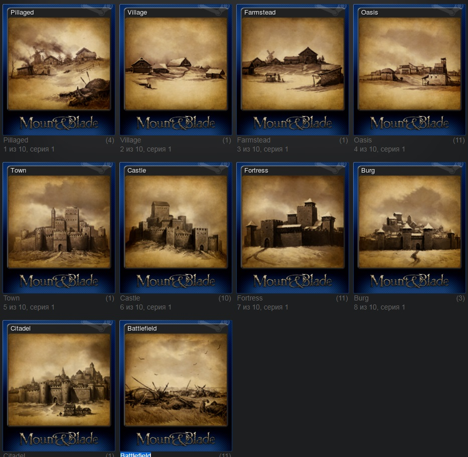 Mount & Blade - Set of 10 cards + BONUS