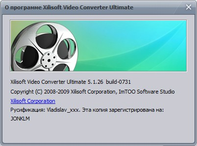 Xilisoft Video Converter Ultimate 5.1.20