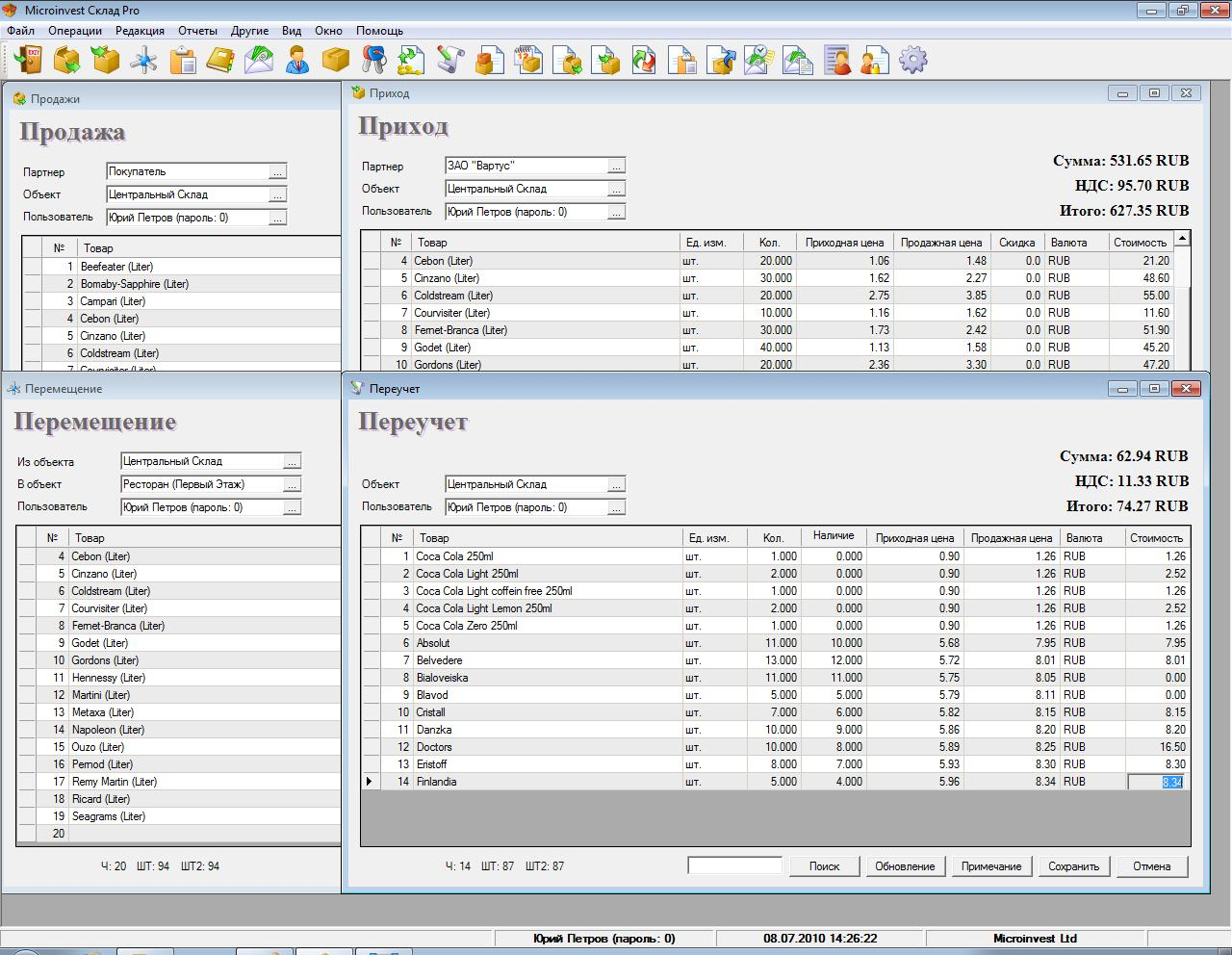 Software for cafe microinvest warehouse pro