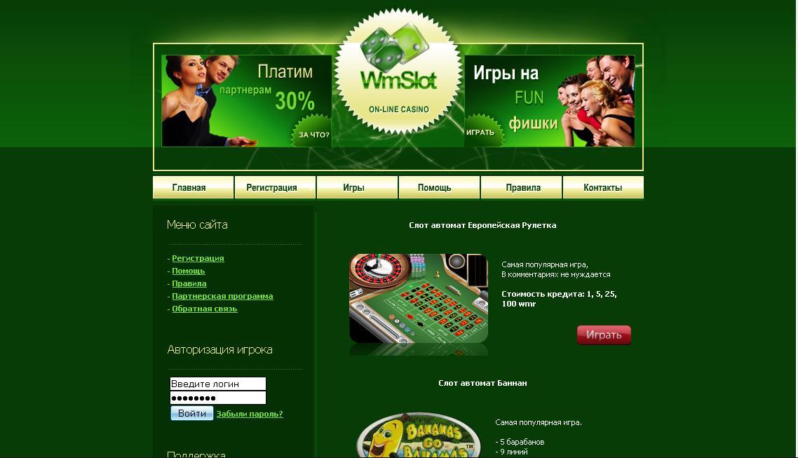 Скачать исходники flash шапка казино играть в казино с смартфона