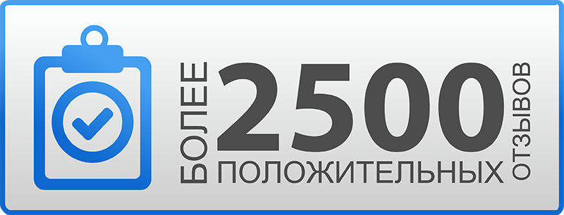 iTunes Gift Card (Russia) 3000 rubles + Gift