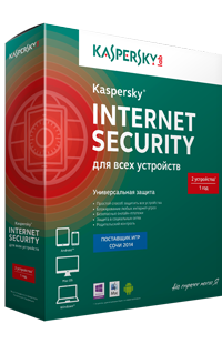 Kaspersky Internet Security 2 ПК / 1 год RU 2017 Продл.