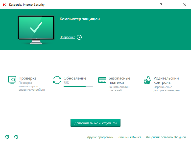 Kaspersky Internet Security 5 PC / 1 year Russia 2017