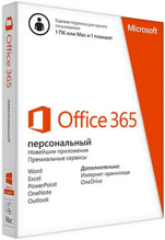 Microsoft Office 365 tablet personal 1 PK + 1 year