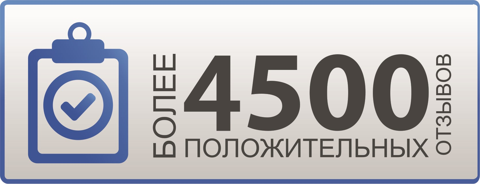 Автошот SLON Counter-Strike GO - Доступ 30 дней