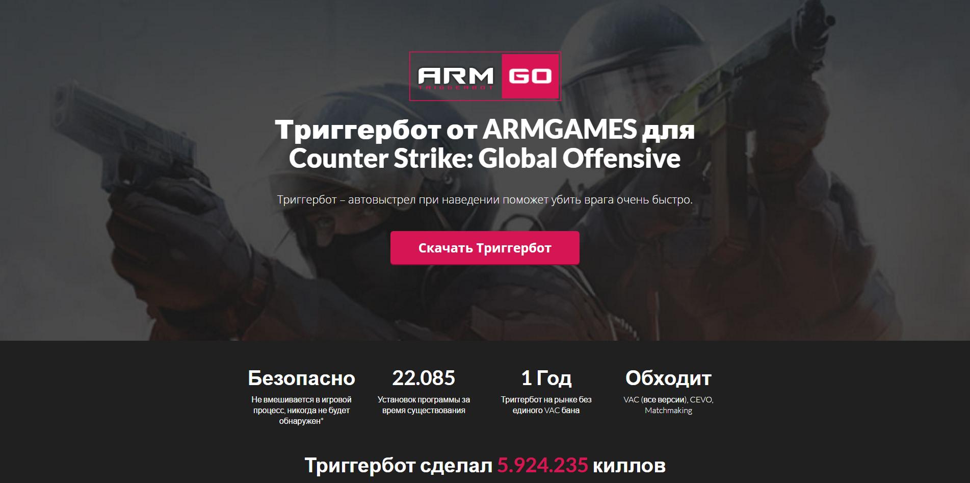 Counter strike global offensive купить plati что прописать в консоли csgo что бы в оконном режиме