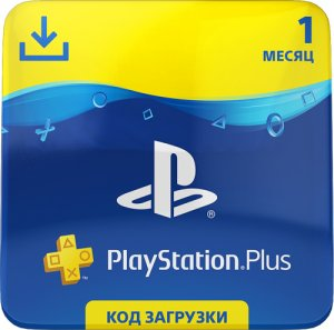 ✅ PSN Plus 1 Month subscription (RUS) GIFT✅