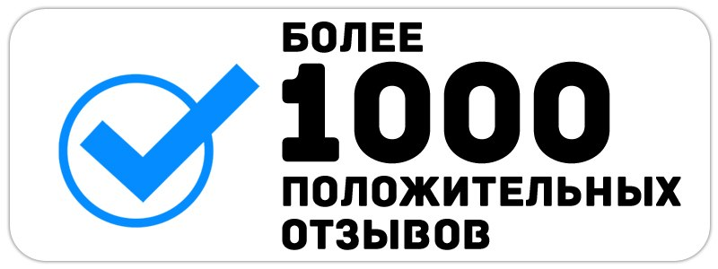 500 rubles VISA VIRTUAL CARD (RUS Bank) Extract Guarant