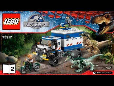 LEGO World Jurassic (SCAN) STEM KEY SCAN 1C
