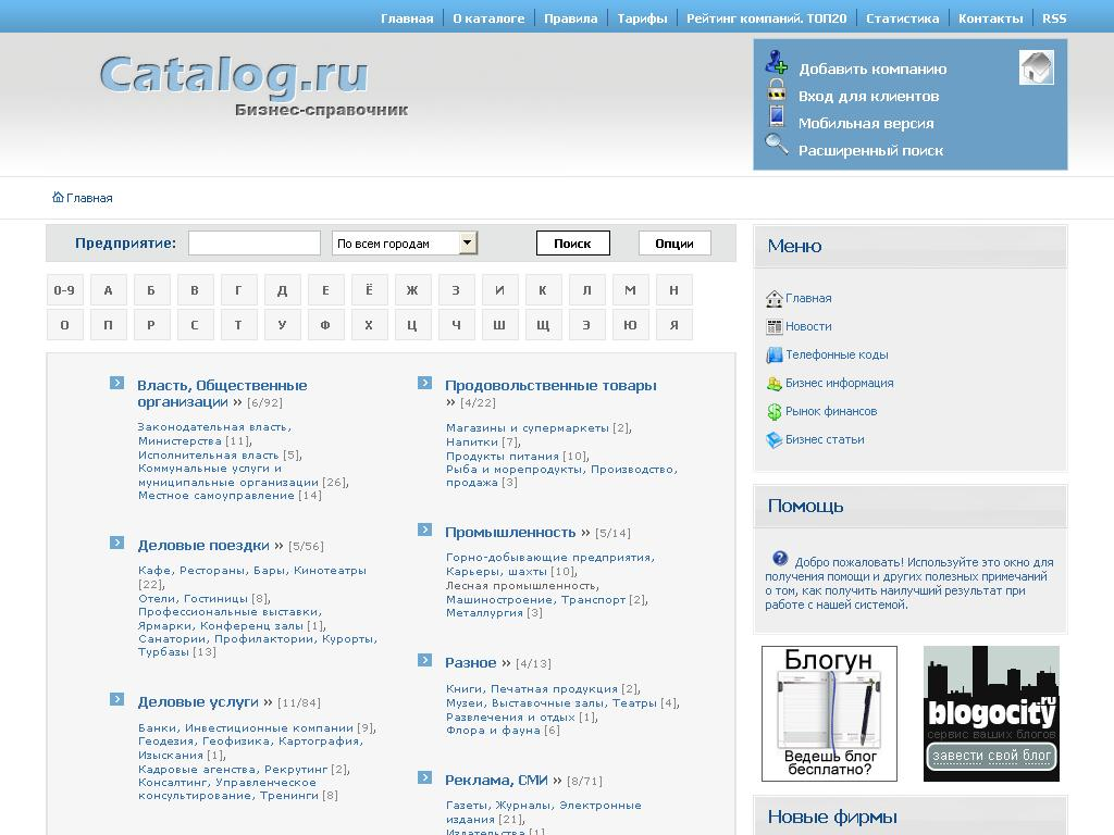 Template directory BlogStyle I-Soft Bizness to 3.5