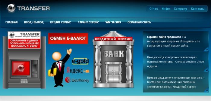 Казино автомати ческий вывод игры детское казино