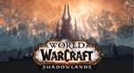 Shadowlands Epic Heroic Edition RUS - ЧИТАЙТЕ ОПИСАНИЕ