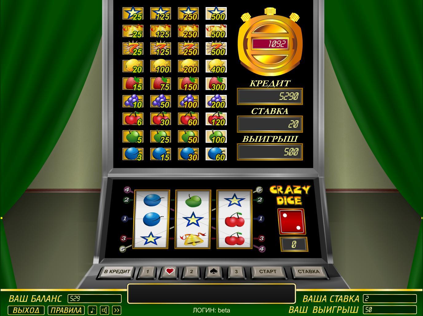 Азартные игры порно видео