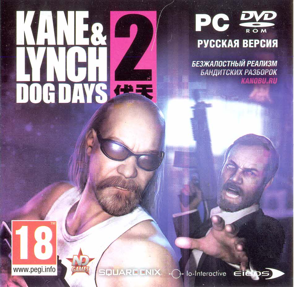 Kane & Lynch 2: Dog Days (Steam / Region Free)