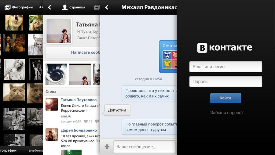 ProphecyMaster скачать бесплатно на русском языке для ...