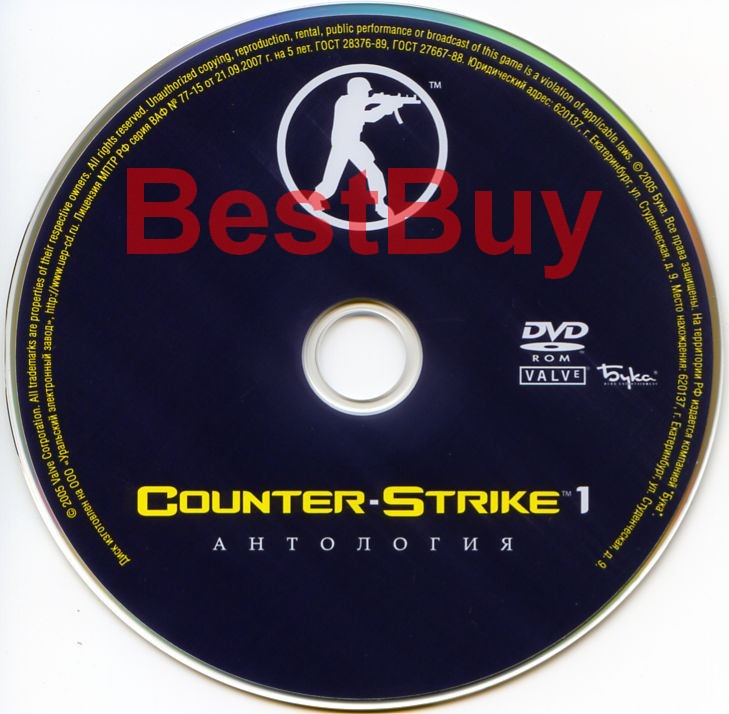 Counter-Strike 1.6 ANTHOLOGY (7 games) key Steam (SCAN)
